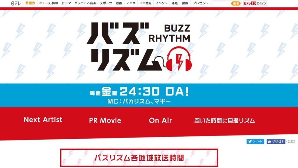 f:id:jappii:20160330002739j:plain:w150:right
