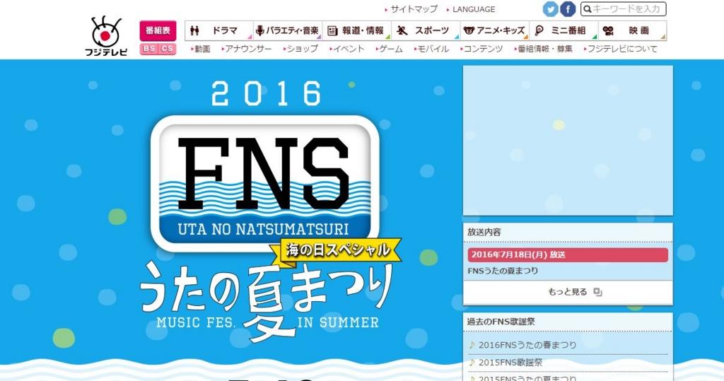 f:id:jappii:20160701004249j:plain:w150:right
