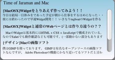 f:id:jaraman:20071119011142p:image