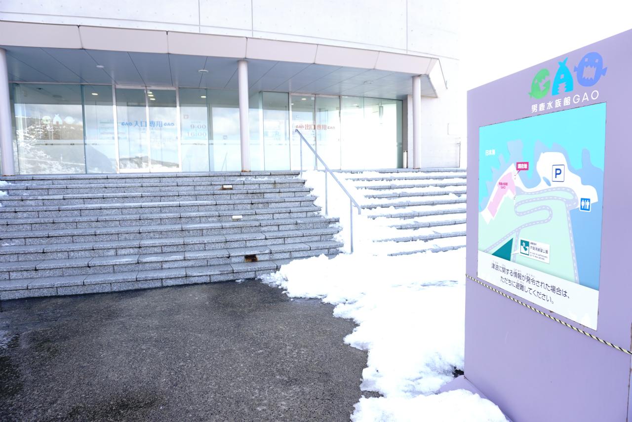 f:id:jarannu:20170215155340j:男鹿水族館