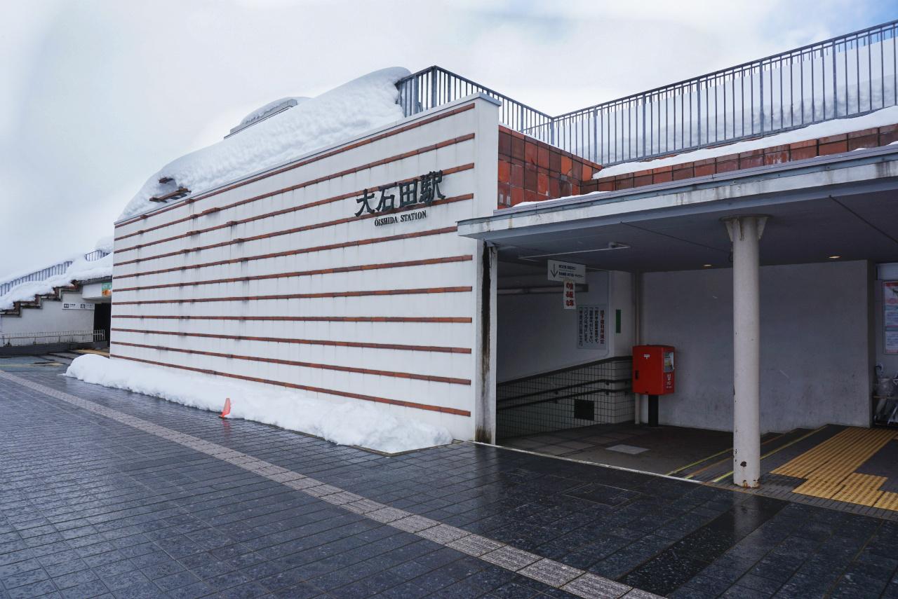 f:id:jarannu:大石田駅
