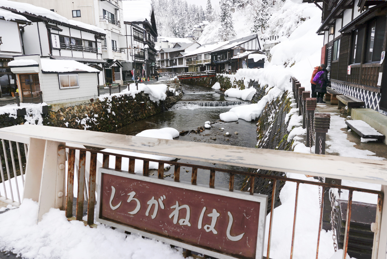 f:id:jarannu:銀山温泉