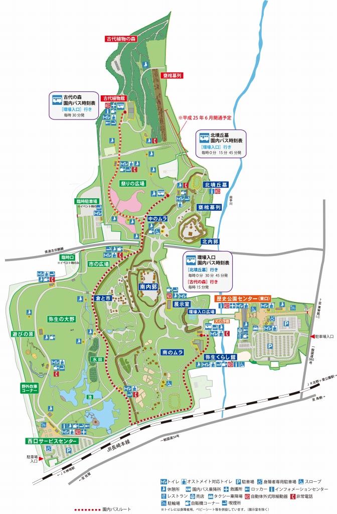 f:id:jarannu:吉野ヶ里遺跡マップ