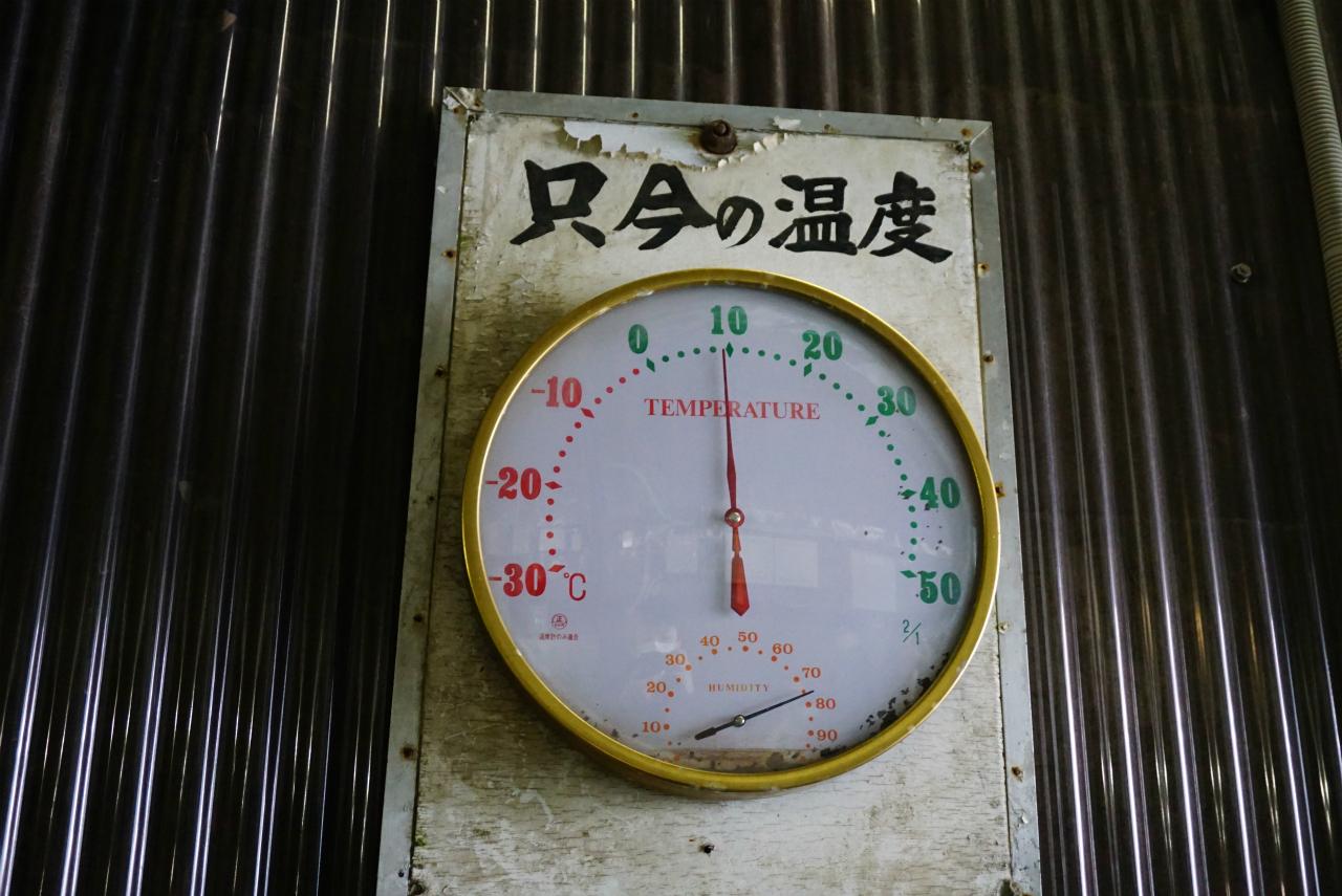 気温 黒部ダム