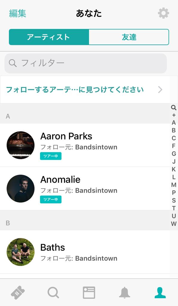 Bandsintown1