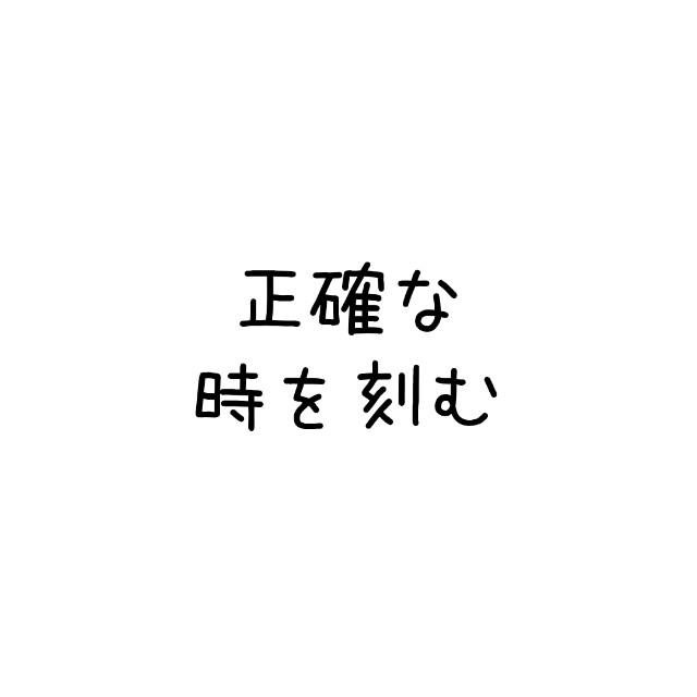 f:id:jasmin_love:20180702182508j:image