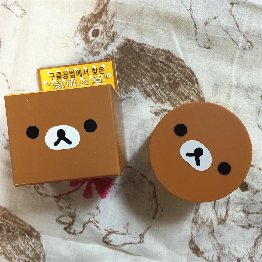 f:id:jasmine-sugar:20161002194111j:plain