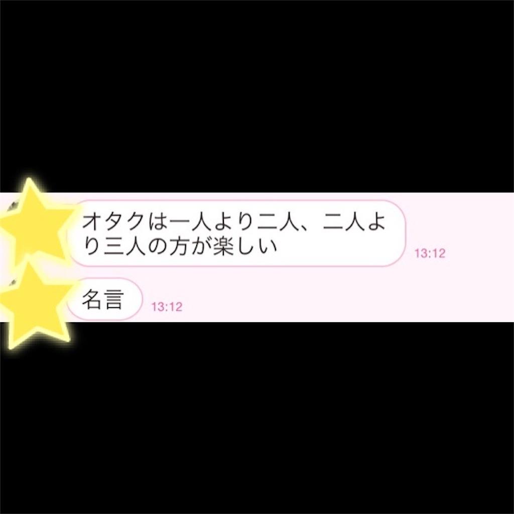 f:id:jasmine-sugar:20170407203322j:plain