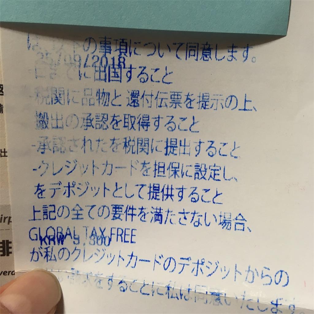 f:id:jasmine-sugar:20181025220958j:plain