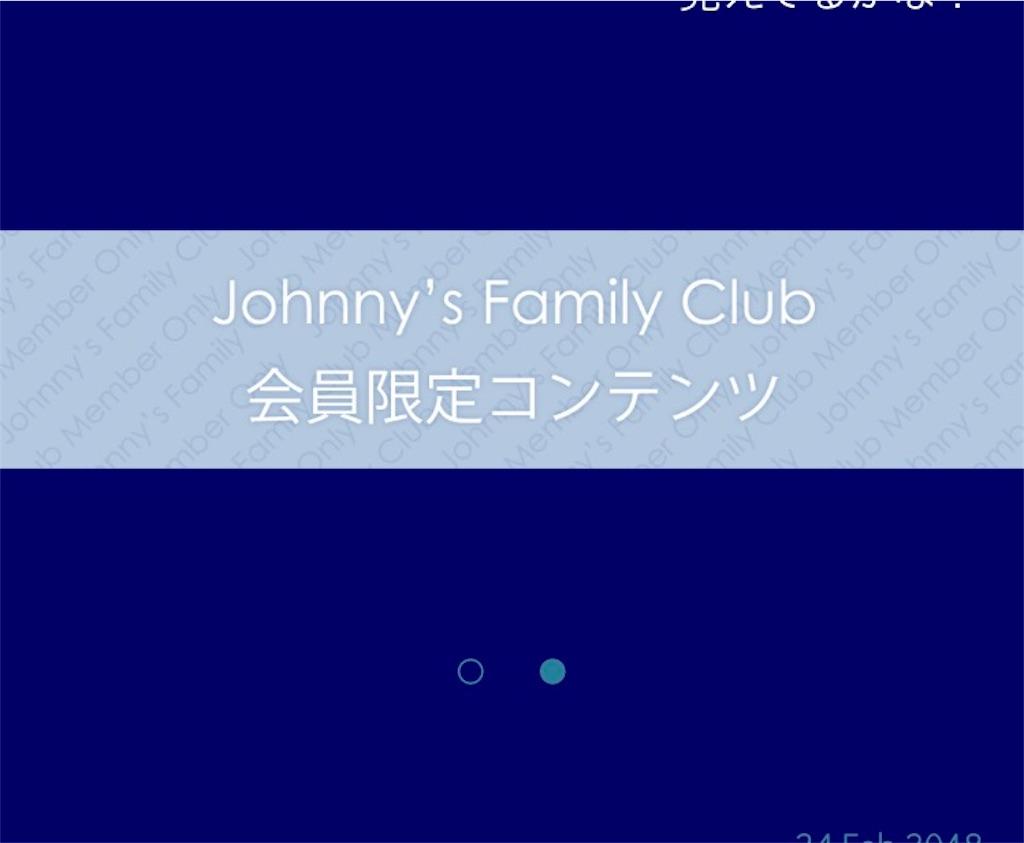 f:id:jasmine_cd:20180303005212j:image