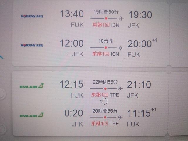 f:id:jasminekyoko:20180127224121j:plain