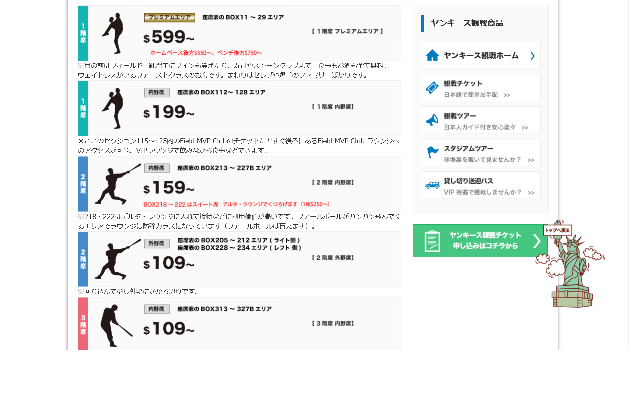 f:id:jasminekyoko:20180130103828p:plain