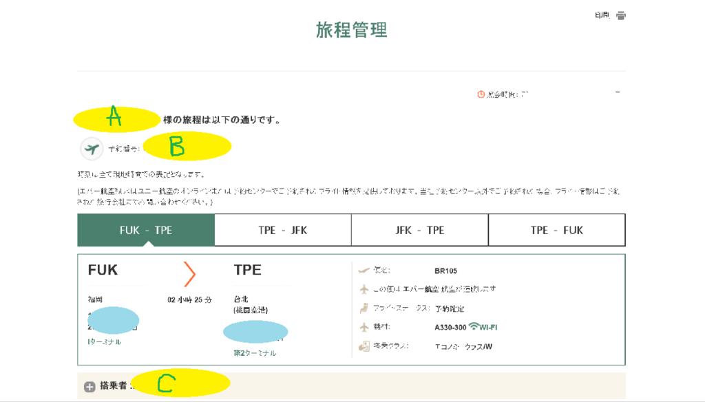 f:id:jasminekyoko:20180322140223p:plain
