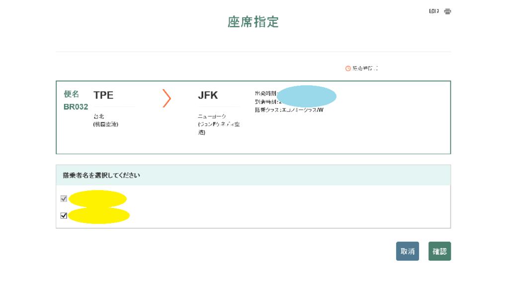 f:id:jasminekyoko:20180322150159p:plain