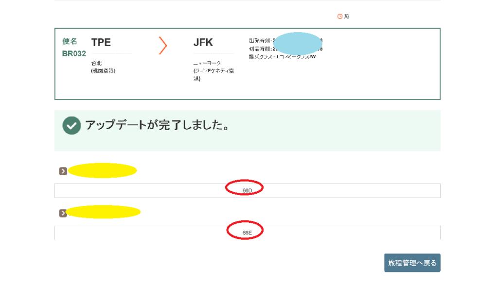 f:id:jasminekyoko:20180322153940p:plain