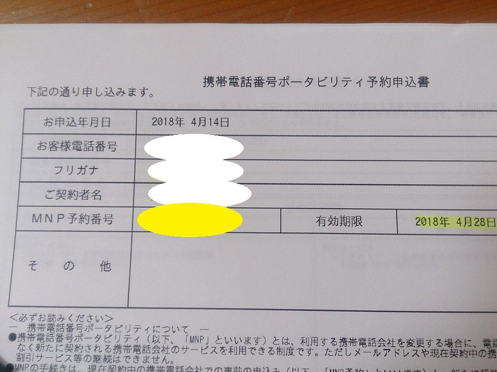f:id:jasminekyoko:20180415114541j:plain