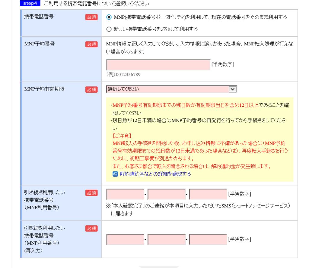 f:id:jasminekyoko:20180417221312p:plain