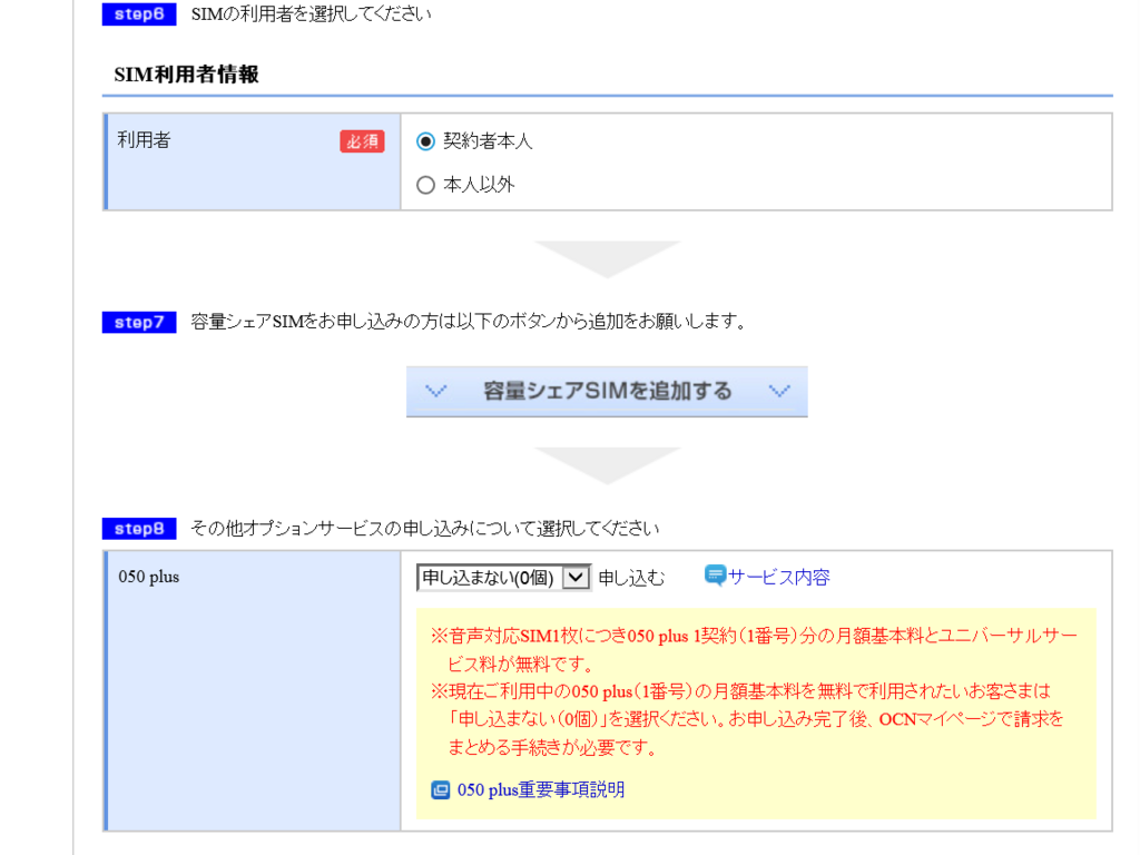f:id:jasminekyoko:20180417223637p:plain