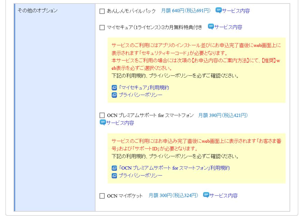 f:id:jasminekyoko:20180417230105p:plain
