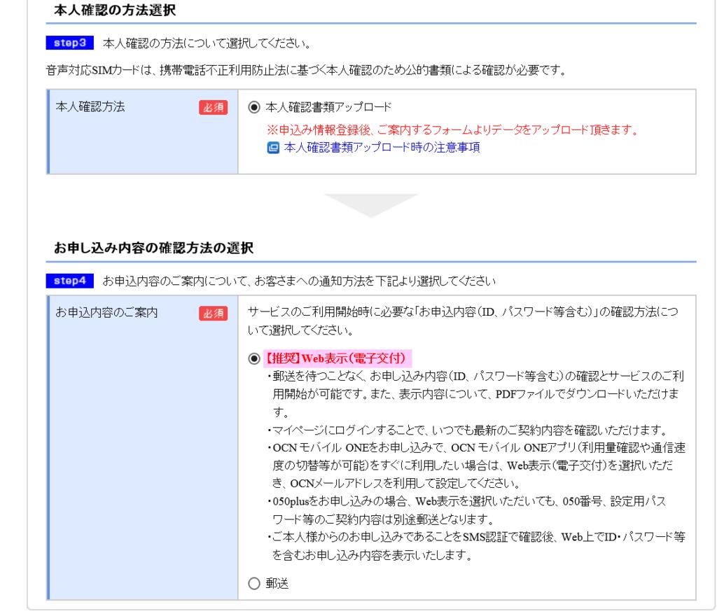 f:id:jasminekyoko:20180417234434p:plain