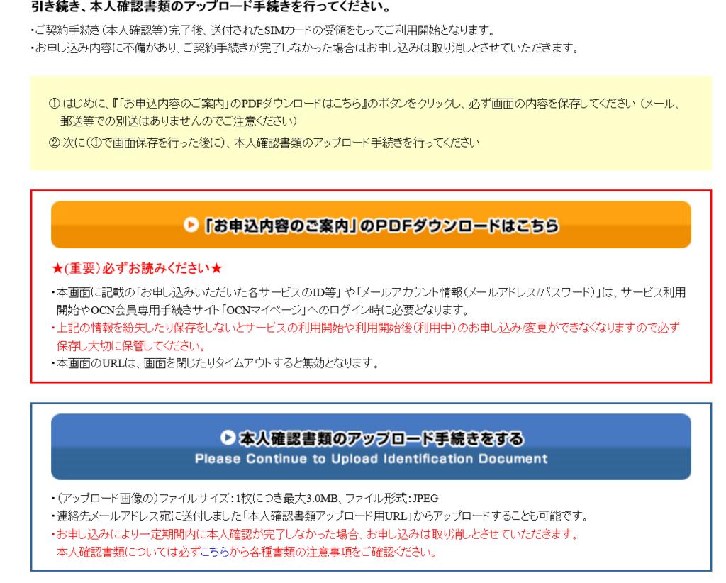 f:id:jasminekyoko:20180418000421p:plain