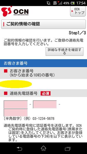 f:id:jasminekyoko:20180423202806p:plain