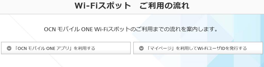 f:id:jasminekyoko:20180505163553p:plain