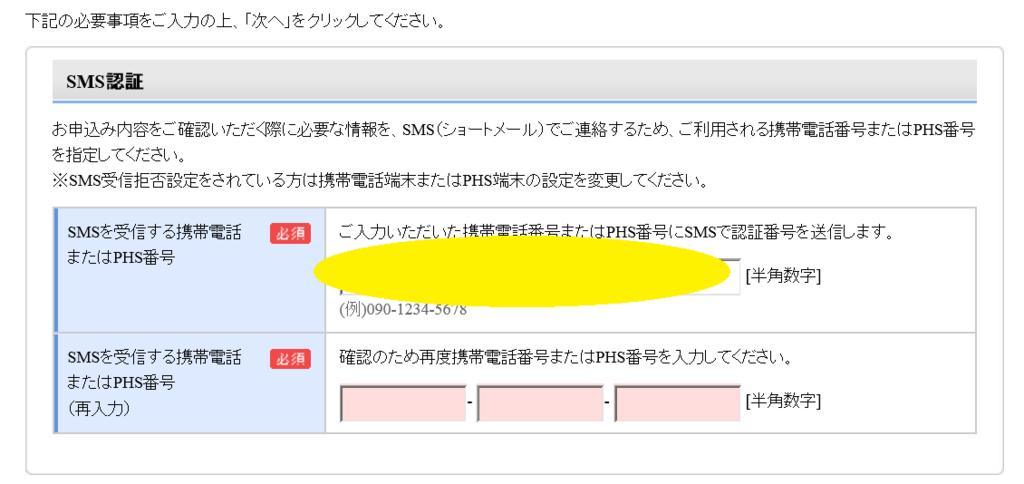 f:id:jasminekyoko:20180505170058p:plain