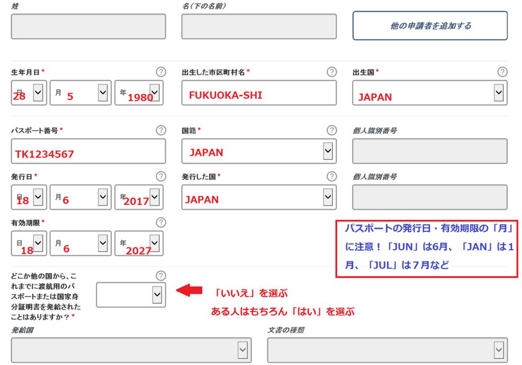f:id:jasminekyoko:20180509174547p:plain