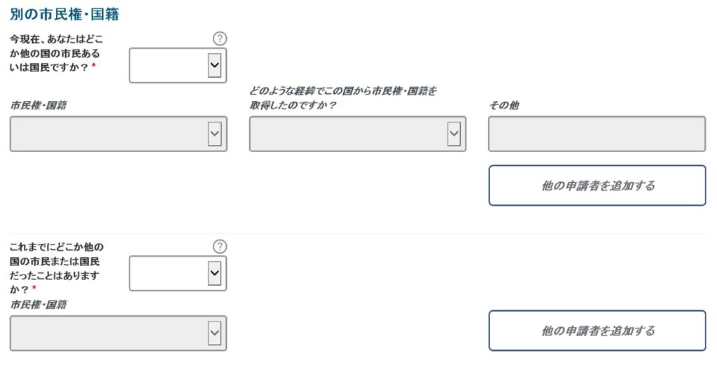 f:id:jasminekyoko:20180509175231p:plain