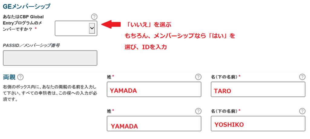 f:id:jasminekyoko:20180509180355p:plain