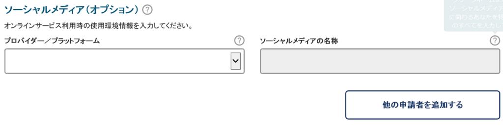 f:id:jasminekyoko:20180509182208p:plain