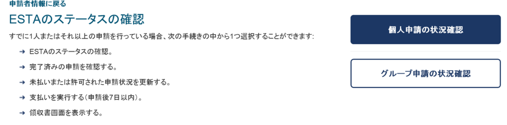 f:id:jasminekyoko:20180509213556p:plain