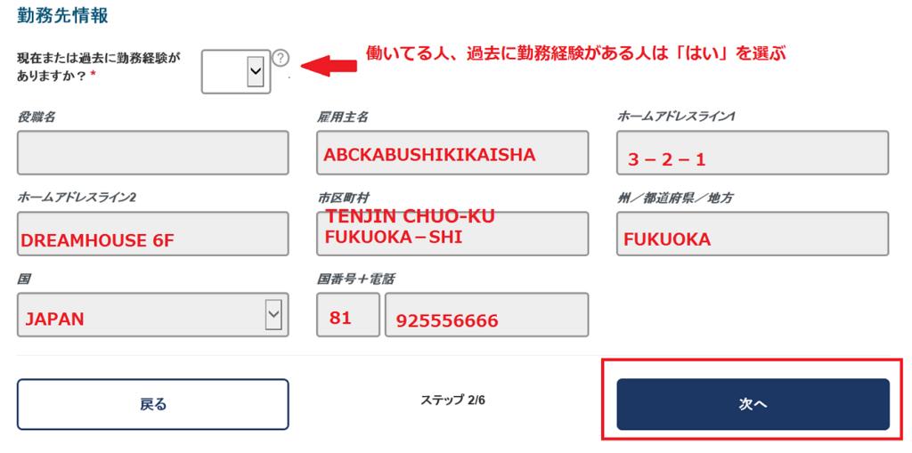 f:id:jasminekyoko:20180509221230p:plain