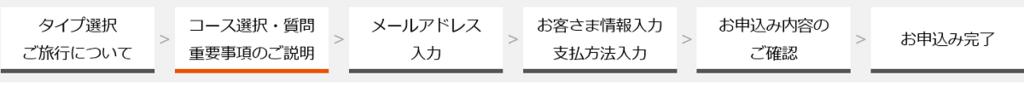 f:id:jasminekyoko:20180513130212p:plain