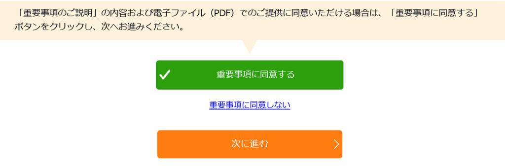 f:id:jasminekyoko:20180513133610p:plain