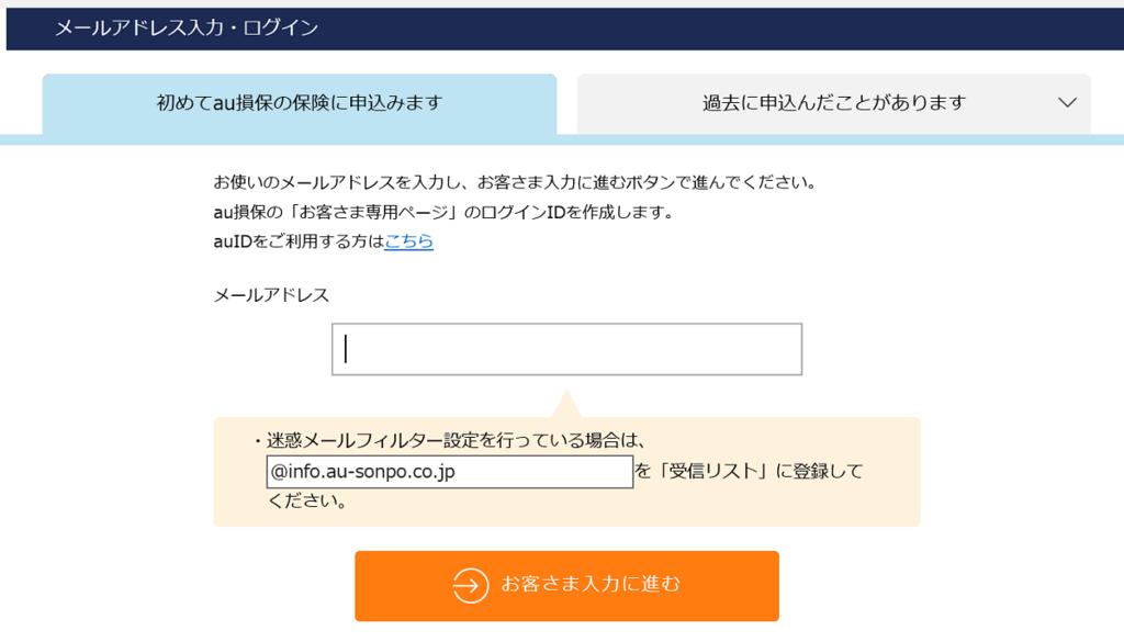 f:id:jasminekyoko:20180513133805p:plain