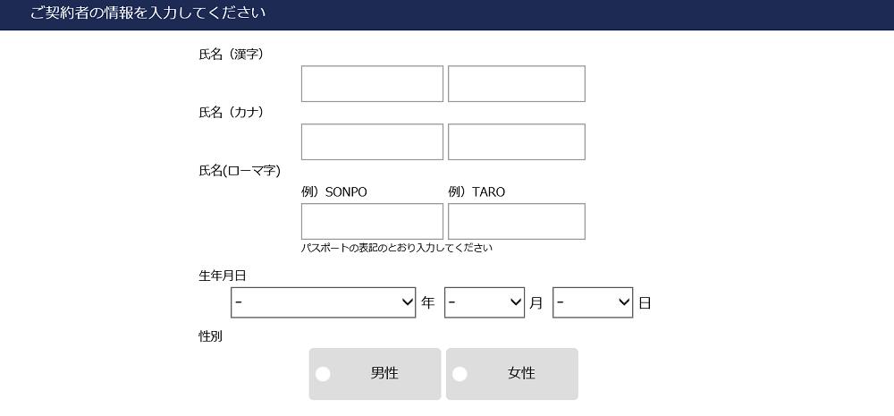 f:id:jasminekyoko:20180513134355p:plain