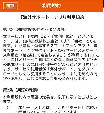 f:id:jasminekyoko:20180513155657p:plain