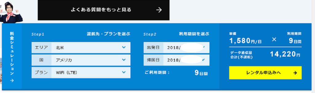 f:id:jasminekyoko:20180517213418p:plain