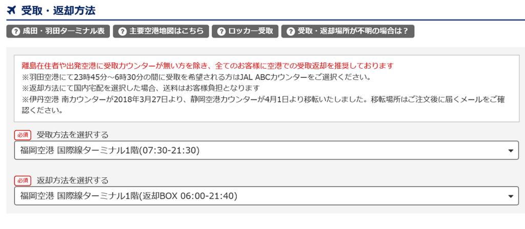 f:id:jasminekyoko:20180526151729p:plain