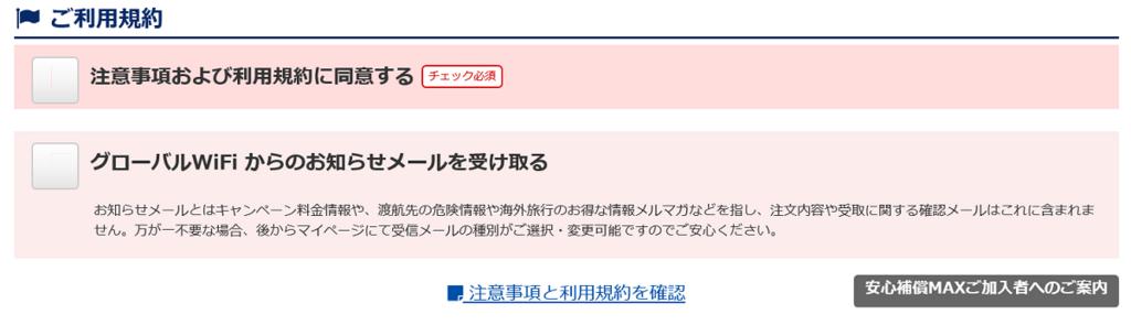 f:id:jasminekyoko:20180526161548p:plain