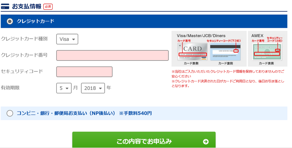 f:id:jasminekyoko:20180526161726p:plain