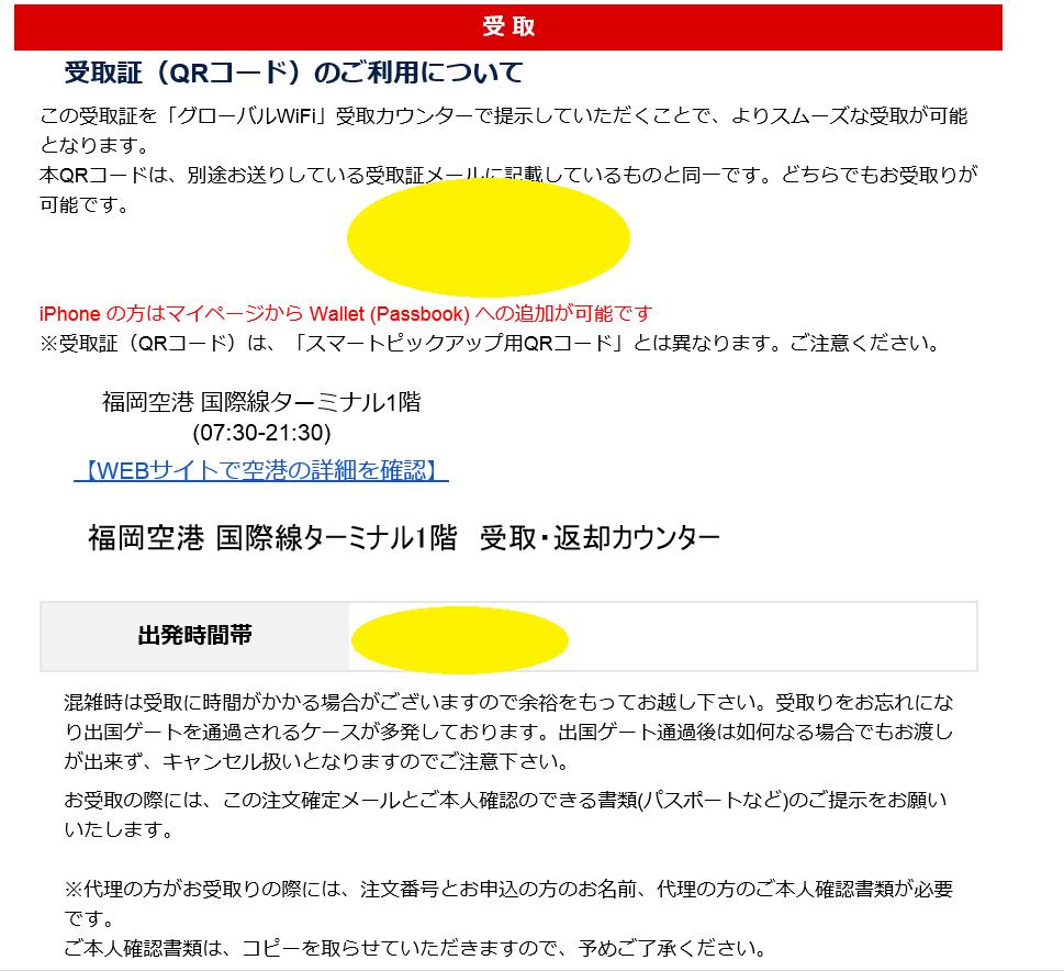 f:id:jasminekyoko:20180526165003p:plain