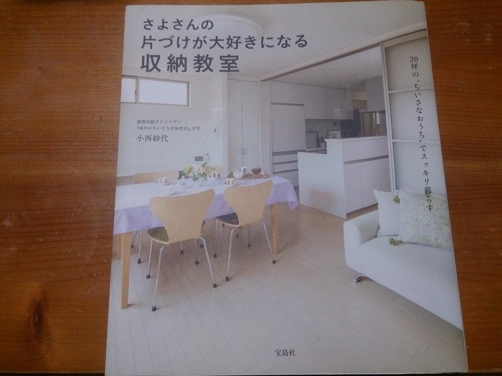 f:id:jasminekyoko:20180604212447j:plain