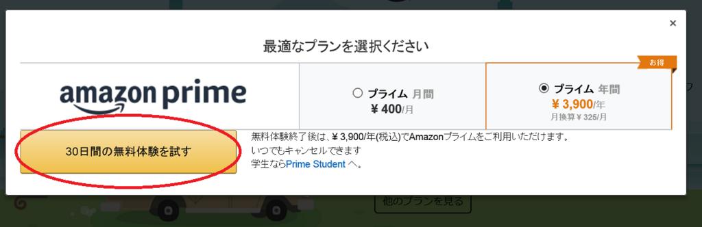 f:id:jasminekyoko:20180607222020p:plain