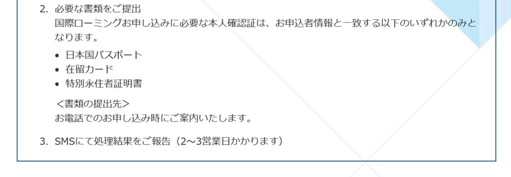 f:id:jasminekyoko:20180612225525p:plain
