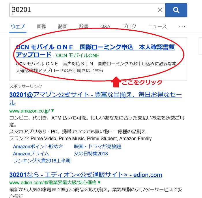 f:id:jasminekyoko:20180612231454p:plain