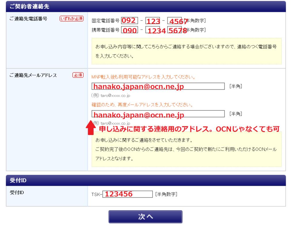 f:id:jasminekyoko:20180612234513p:plain
