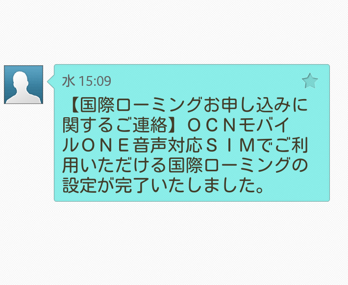 f:id:jasminekyoko:20180619105628p:plain